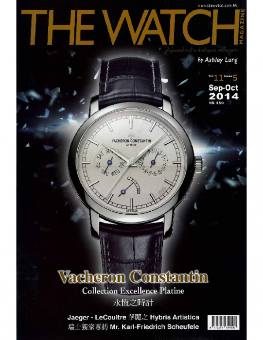 2014 HK, THE WATCH Magazine, Vol 11 Issue 5