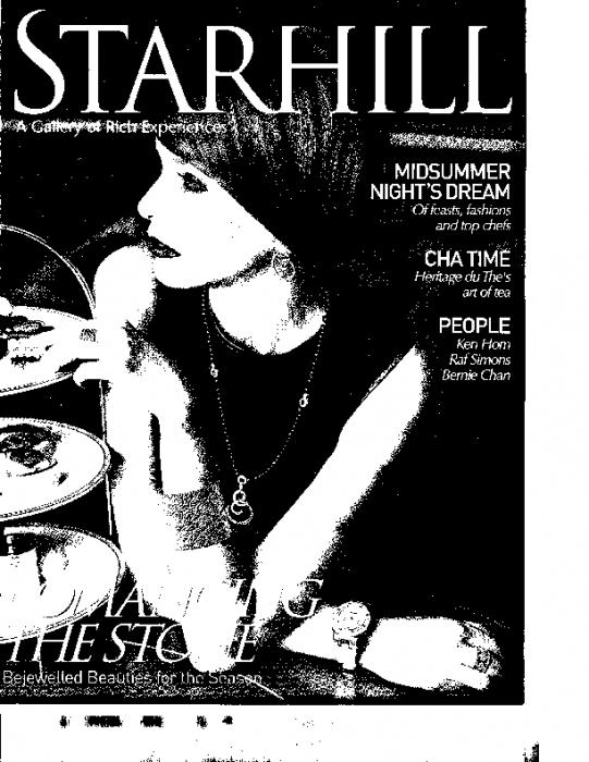 2012 Starhill