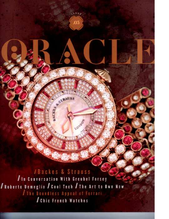 2014 ORACLE Issue.05