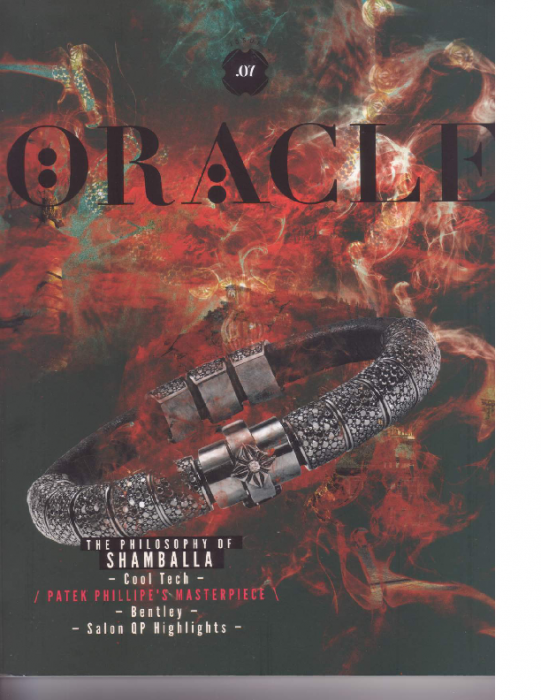 2014 ORACLE Issue.07
