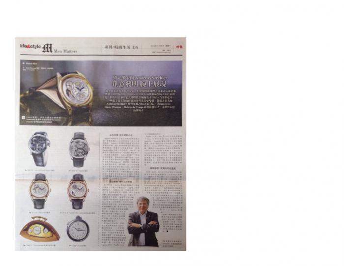2014 chinese lifestyle men matters